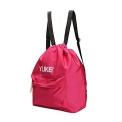 Hokit - Drawstring Lightweight Backpack