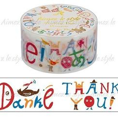 Aimez le style - Aimez le style Masking Tape Primaute Middle Thank You For The World