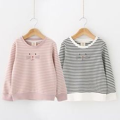Seashells Kids - Kids Striped Pullover
