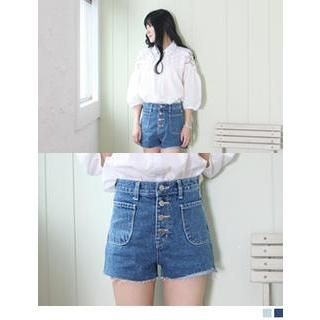 URBAN LADY - High-Waist Denim Shorts