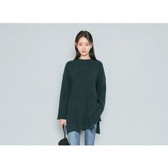 Envy Look - Distressed Long Sweater