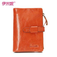 Emini House - Genuine-Leather Belted Wallet
