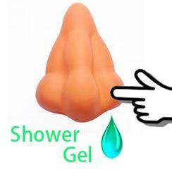 ioishop - Liquid Soap Dispenser