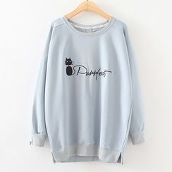 ninna nanna - Embroidered Letter Sweatshirt