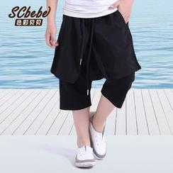 Babee - Kids Shorts