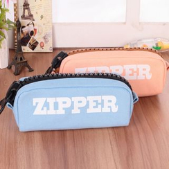 School Time - Lettering Pencil Case