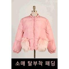 migunstyle - Faux-Fur Trim Padded Jacket