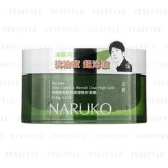 NARUKO - Tea Tree Shine Control and Blemish Clear Night Gelly