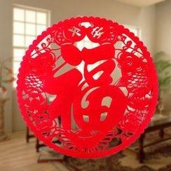 Rainbow Flowers - Chinese New Year Wall Sticker