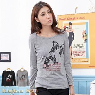RingBear - Butterfly-Print T-Shirt