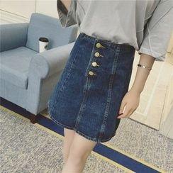 HazyDazy - Buttoned A-Line Denim Skirt