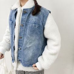 MePanda - Set: Plain Fleece Jacket + Denim Vest