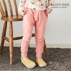 LILIPURRI - Girls Cotton Sweatpants