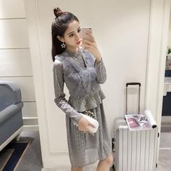 Ashlee - Mock Two-piece Peplum Lace Dress