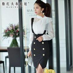Dabuwawa - Double-Breasted Jumper Skirt