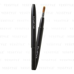 Shu Uemura - Portable Lip Brush (Silver)