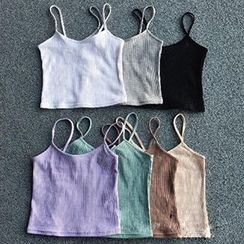Cerulean - Plain Ribbed Camisole Top