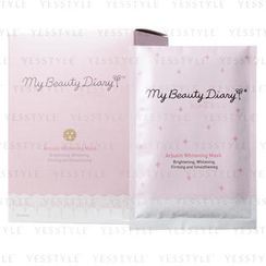 My Beauty Diary - Arbutin Whitening Mask (English Version)