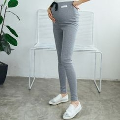 Oulimom - Maternity Ribbed Drawstring Pants