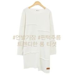 LOLOten - Asymmetric-Hem Seam-Trim T-Shirt Dress