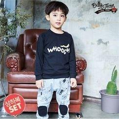BILLY JEAN - Kids Set: Lettering T-Shirt + Printed Harem Pants