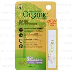 Mentholatum - Organic Certified Lip Balm (Lavender and Orange)