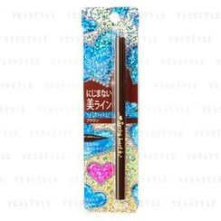 Koji - Spring Heart Liquid Eyeliner (#02 Brown)