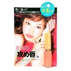 BCL - MakeMania Lip Gloss (Pink)