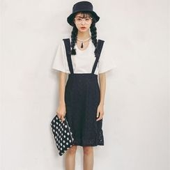 SUYISODA - Lace Panel Jumper Skirt