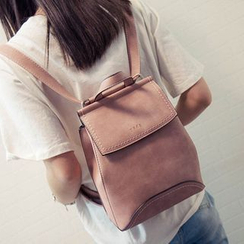 Clair Fashion - Faux Leather Backpack