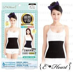 E‧Heart - Waist Shaping Belly Flatten Corset (Cool Feeling-Black)