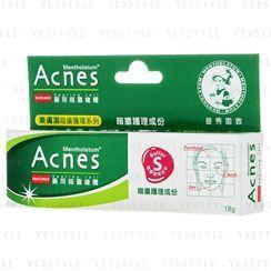Mentholatum - Acnes Medicated Sealing Jell