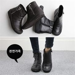Reneve - Zipped Genuine-Leather Ankle Boots