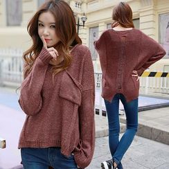 Raison d'etre - Loose-Fit Chunky-Knit Sweater