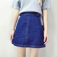 Kojasmine - Denim A-Line Skirt