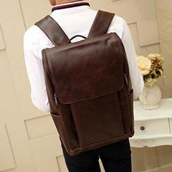 BagBuzz - Faux Leather Zip Backpack
