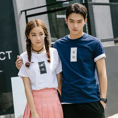 Evolu Fashion - Chinese Character Print Short Sleeve Couple Matching T-Shirt