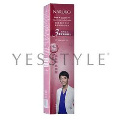 NARUKO - Rose and Botanic HA Aua Cubic Jelly Lotion