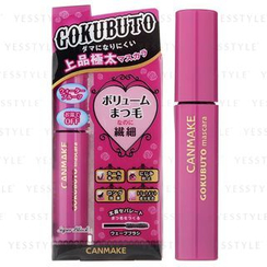 Canmake - GOKUBUTO Mascara (#01 Super Black)