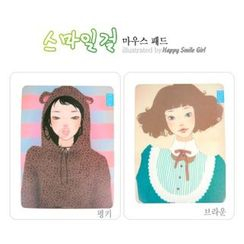 iswas - Girl Mouse Pad