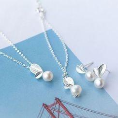 A'ROCH - 925 Sterling Silver Freshwater Pearl Bracelet