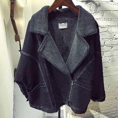 Fashion Street - Fleece Lined Denim Jacket