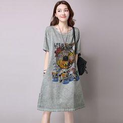 Salisha - 印花麻質短袖連衣裙