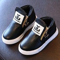 Luco - Kids Zip Sneakers