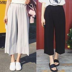 QZ Lady - Cropped Wide Leg Pants