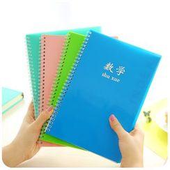 可爱屋 - 字母笔记本 (中型)