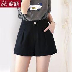 LITI - Plain Wide Leg Shorts