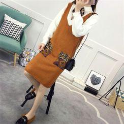 LOFT - Patterned Pock Knit Tank Dress
