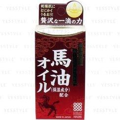 brilliant colors - Horse Oil Rich Oil