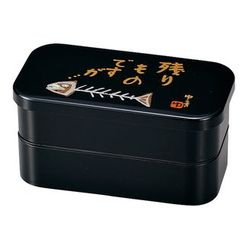 Hakoya - Hakoya Mens Rectangular 2 Layers Lunch Box L Nokorimonodesuga